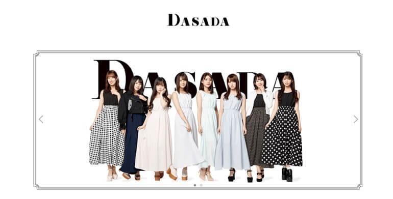DASADAのECサイト