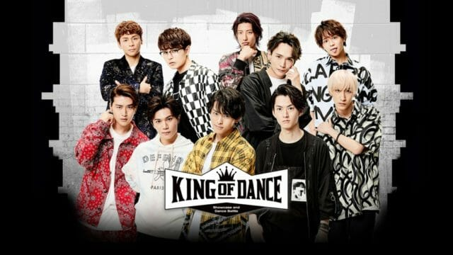 KING OF DANCEのトップ画